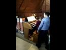 Начинаем Детский органный концерт Путешествие в органные королевства