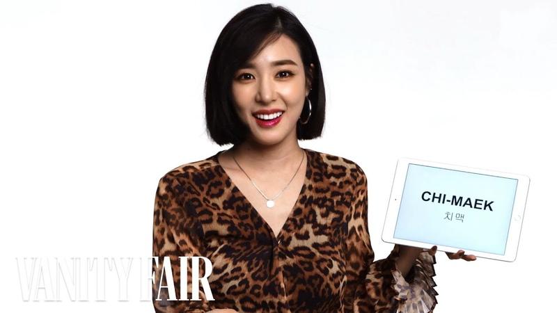 Tiffany Young Teaches You Korean Slang   Vanity Fair