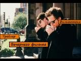 (ENG) Трейлер фильма Святые из Бундока / The Boondock Saints.
