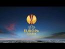 Rangers - Maribor