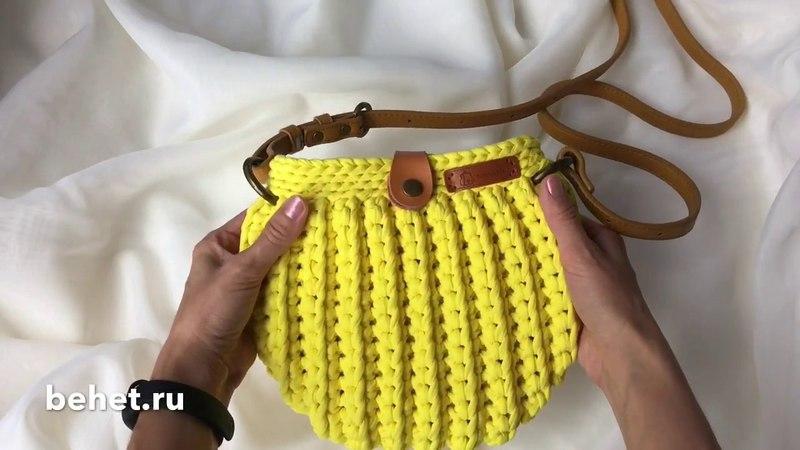 Видео обзор солнечной сумки ракушки из трикотажной пряжи смотреть онлайн без регистрации