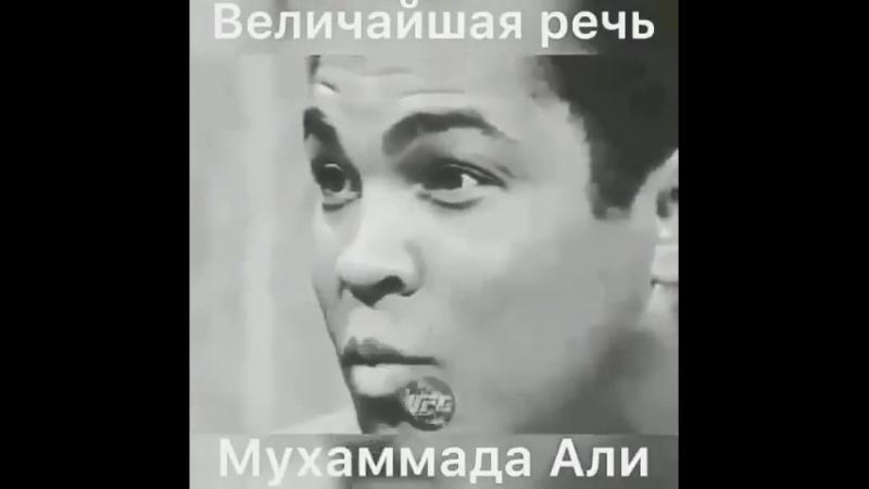 Velichayshi rech Muhammad Ali