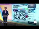RealIT. Lupta împotriva fake news şi clickbait şi în România. Ce măsuri a luat Facebook publika.md/3012553