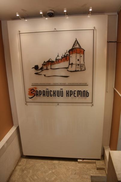 Хорошо оформили интерьер музея кремля. Напоминает средненький Гараж или хороший Пушкинский музей