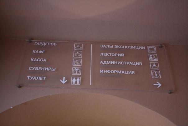 А здесь вообще куча всего написана. И только смотря на это уже понимаешь, что не хватает английского (хотя бы дать возможность зайти в туалет), а стрелки указывают направление для всей колонки.