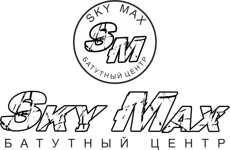 Афиша Тюмень НОЧНАЯ ТРЕНИРОВКА в SkyMax