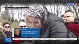 Новости на Россия 24 Российские следователи хотят допросить Марию Максакову