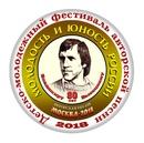 Сергей Матвеенко фото #14
