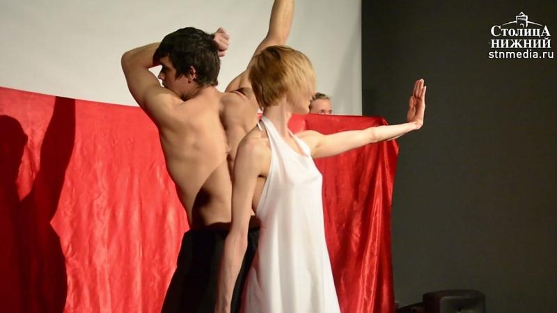 Совместная выставка французского фотохудожника и нижегородского пластического театра PosleSlov открылась в «Кинофактуре»