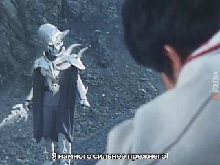 [dragonfox] Chojin Sentai Jetman - 50 (RUSUB)