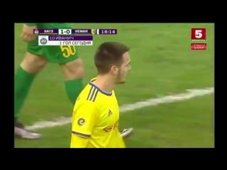 1:0 - Мирко Иванич. БАТЭ - Неман (18/04/2018. Кубок Беларуси, 1/2 финала)