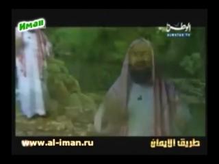 Набиль Аль Авады| Адам часть 1