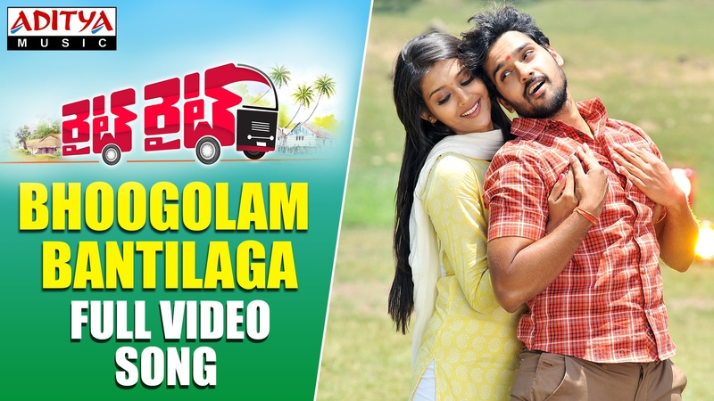 Bhoogolam Bantilaga Full Video Song Right Right Video Songs Sumanth Ashwin Pooja Jhaveri