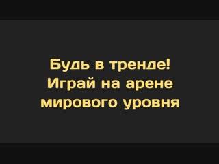 Лазертаг в клубе ЛазерФраг, Петрозаводск
