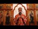 Слово митрополита Савватия в неделю 3-ю по Пасхе, свв. жен мироносиц