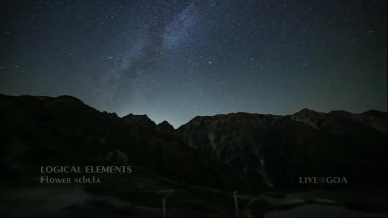 Logical Elements - Flower Nebula
