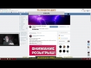 Live Найди Сохрани® Топовый контент Собераем игровой ПК