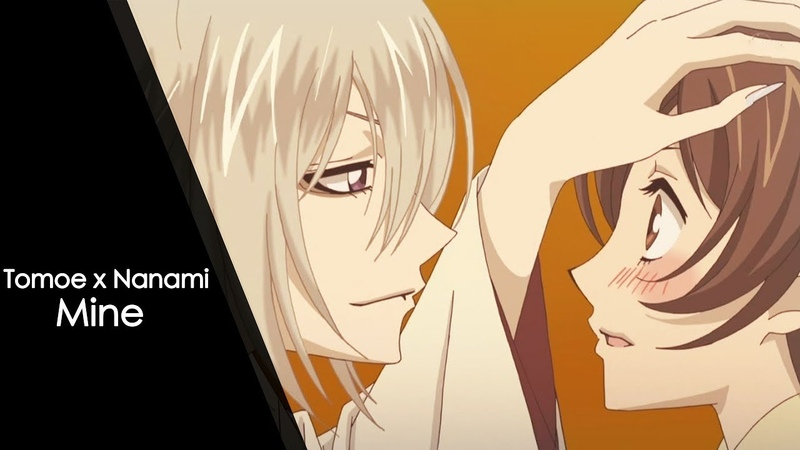Tomoe x Nanami |Mine| [Day 11 - The fandom you edit with the most]