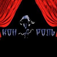 Логотип Группировка Контроль