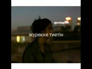 жаным 7 (720p).mp4