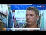 «Утро России». На съемочной площадке «Ненастья».