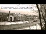 Город нашего детства КОРОЧА