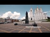 (Арзамас) Медведев Егор, Ежова София, Тюрина Вероника