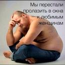 Диана Фастовская фото #13