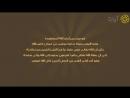 فضل صيام يوم عاشوراء ٢ بصوت الشيخ ناصر القطامي