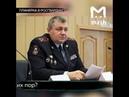 Аудиозапись с совещания силовиков