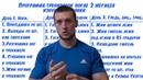 Как составить программу тренировок rfr cjcnfdbnm ghjuhfvve nhtybhjdjr