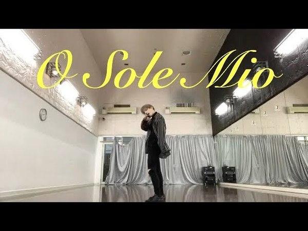 SF9 O Sole Mio Dance Cover『1thek Dance Cover Contest』One Take ver.
