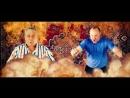 Релакс мой пупсик. Видеоклип - поздравление выпускникам от родителей школы №2 г._HD.mp4