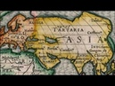 ►Великая Тартария (Grande Tartarie) - Империя, которую скрыли европейские лжеисторики!