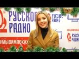 Юлианна Караулова поздравляет с Новым годом!
