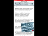 loragrigorieva_2018_08_15_17_25_13.mp4