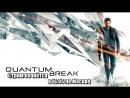 Quantum Break Финал Управляем временем УУУУУУУУУУУУУУУУУУУУУ -