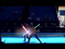 Звёздные Войны на Чемпионате Мира по фехтованию со звуками световых мечей