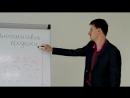 Видео тренинг по продажам. Многошаговые продажи - Выпуск 4. Техники активных пр