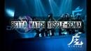KINJAZ - BETTA WATCH | Dance Mix @TheKinjaz