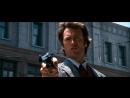 Грязный Гарри / Dirty Harry (1971) [перевод М. Яроцкий]