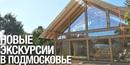 Сергей Домогацкий фото #14