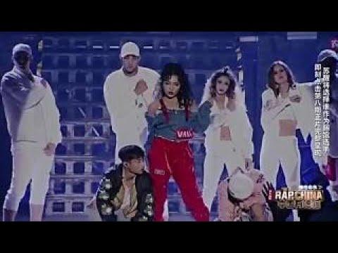 《中國有嘻哈》VIP獨家 魔王踢館9強戰隊秀 潘瑋柏戰隊《找朋友》