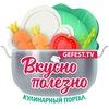 GEFEST_TV