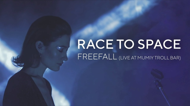 RACE TO SPACE - Freefall (live at Mumiy Troll Bar)