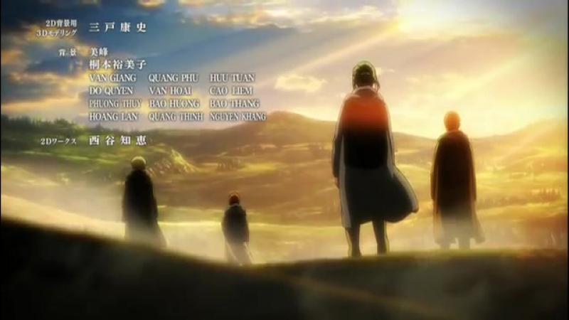 Shingeki no Kyojin 16.5 - Lost Girls Wall Sina, Goodbye OVA