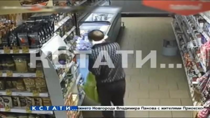 Кстати Новости Нижнего новгорода - Грабитель неудачи попался на краже из магазина
