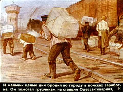 История с ушками. Тяжелый ранец. Валентин Петрович Катаев
