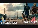 Fallout 4 Прохождение с нуля 5