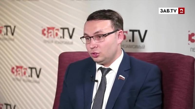 Депутат Госдумы Юрий волков в эфире ЗабТВ о пенсионной реформе